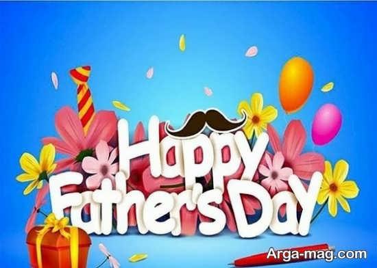 عکس برای روز پدر به انگلیسی