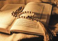 خواص سوره نمل و آثار پر برکت آن