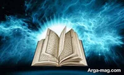 فضائل پر برکت سوره فتح