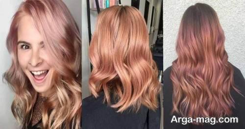 رنگ موی دخترانه و زنانه رزگلد