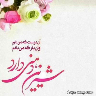 اشعار ناب سعدی
