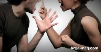 تحقیر همسر و بازبینی اخلاقیات