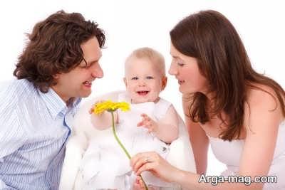 راز موفیت والدین در تربیت کودکان