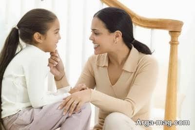 فلسفه پدر و مادر بودن خود را باور کنید