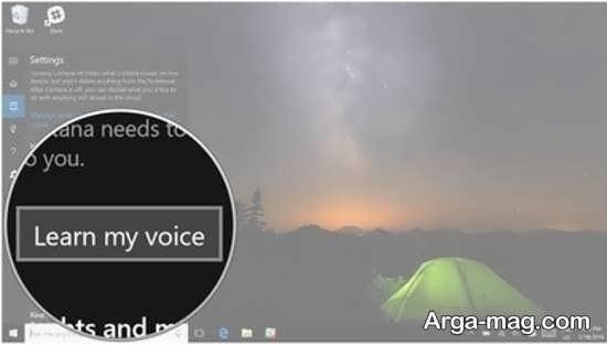 آشنایی با قابلیتهای ویندوز 10