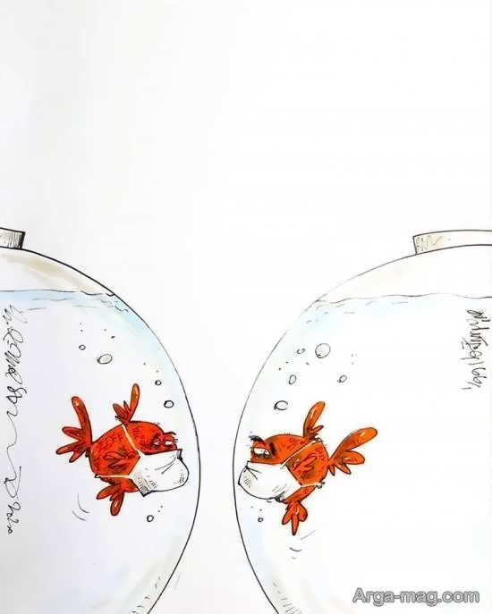 قرنطینه به ماهی قرمز هم رسید/عکس کارتونی