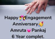 متن بلند برای سالگرد ازدواج