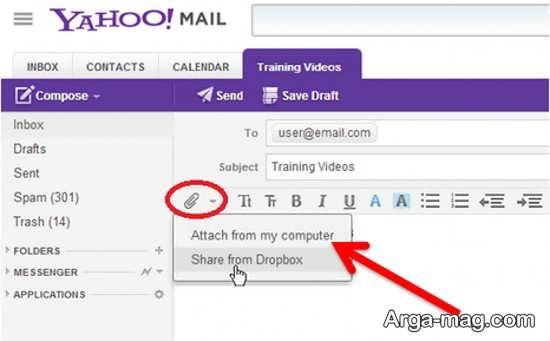 برقراری ارتباط با ایمیل