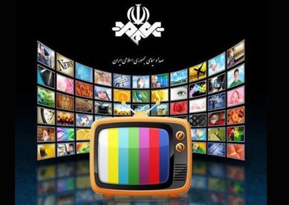 نارضایتی مخاطبان از تلویزیون و برنامه هایش در قرنطینه