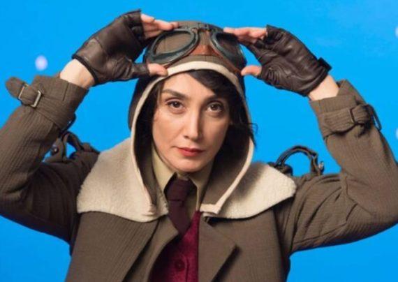 هدیه تهرانی ستاره ی سینمای ایران