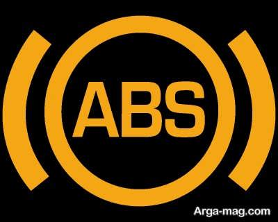 مزایای سیستم ABS