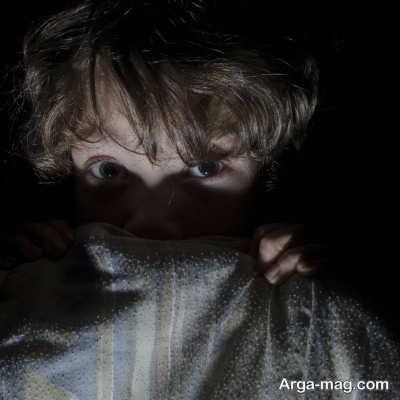 ترس کودکان به چه علت است؟
