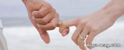 پیوند زناشویی متولدین بهمن با سایر ماه