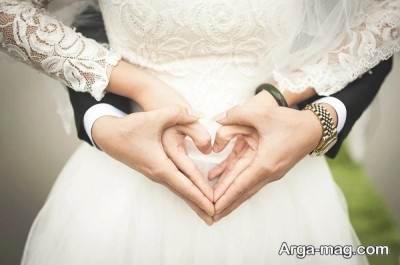 متن جالب برای تبریک سالگرد ازدواج