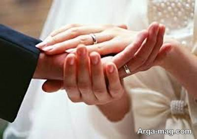 متن دلنشین برای سالگرد ازدواج