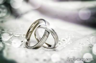 سالگرد ازدواج انگلیسی