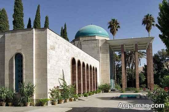 بناهای فرهنگی فارس