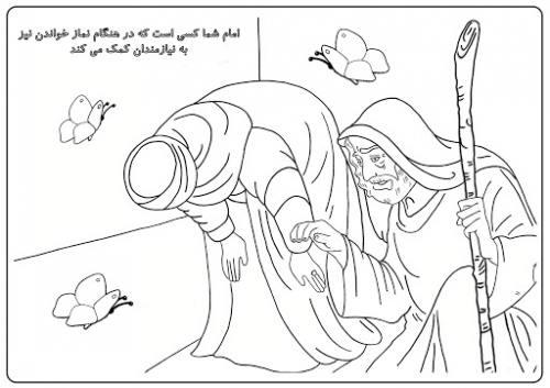 نقاشی نماز خواندن امام علی