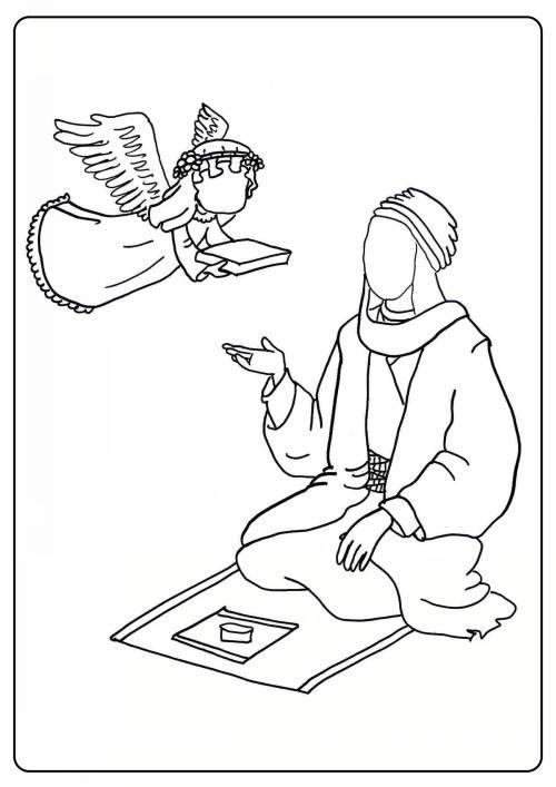 نقاشی امام علی