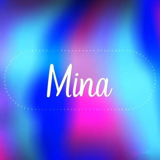 گالری زیبا عکس پروفایل اسم مینا