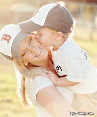 متن مادر پسری زیبا و دلنشین