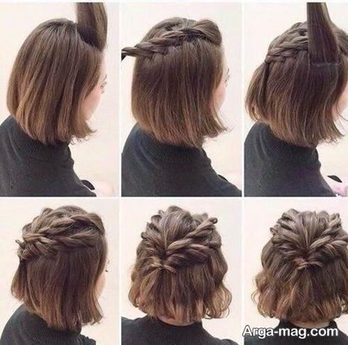 شینیون مو کوتاه زیبا و خاص