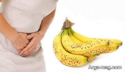 خوراکی های مناسب برای درمان یبوست