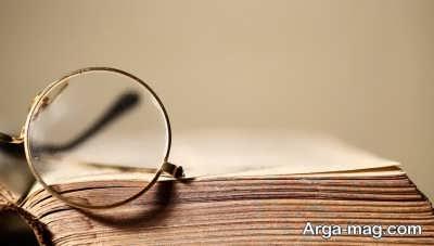 آشنایی با عدسی عینک مناسب چشم