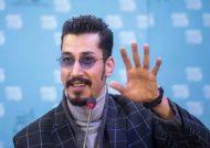 پخش تئاتر کمدی بهرام افشاری در نمایش خانگی