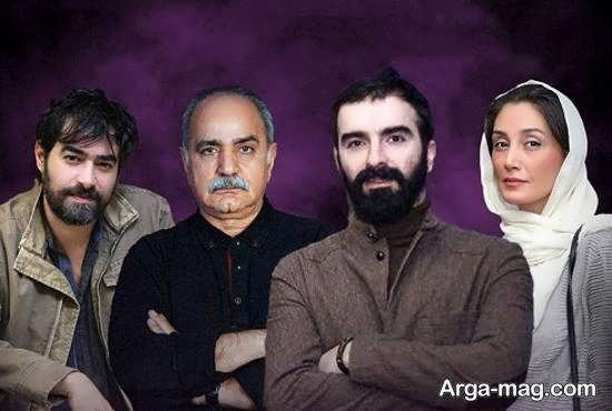 هدیه تهرانی، پرویز پرستویی، شهاب حسینی در «بی همه چیز»
