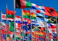 بررسی پرچم کشورها