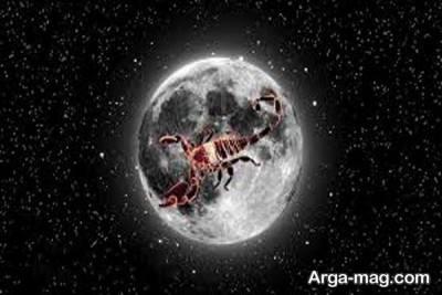 روزهای قمر در عقرب سال ۹۹ شامل چه روزهایی می باشد؟
