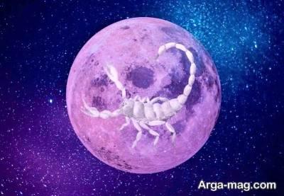 قمر در عقرب سال 99