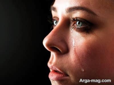 چندنوع اشک وجود دارد؟