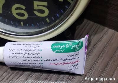 روش مصرف داروی آسیکلوویر