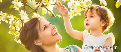 جمله های زیبا در مورد فرزند