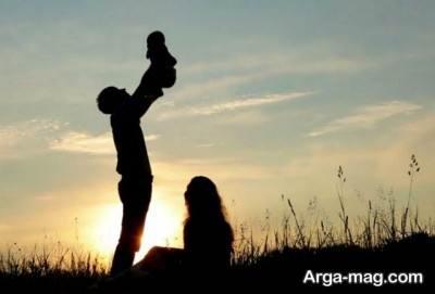 متن جالب برای فرزند دختر و پسر