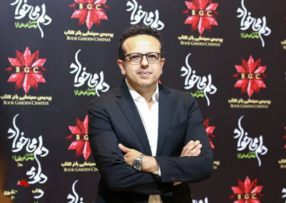 آشنایی با بیوگرافی سامان مقدم