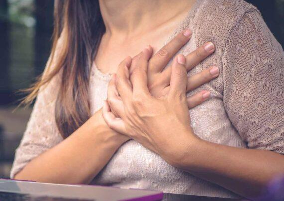 علت درد در سینه