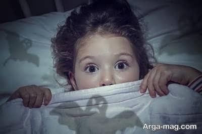 ترس شبانه کودک و راهکارهای آن