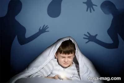 راهکار های موثر جهت غلبه بر هراس شبانه کودکان