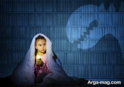 بررسی علت ترس شبانه کودکان