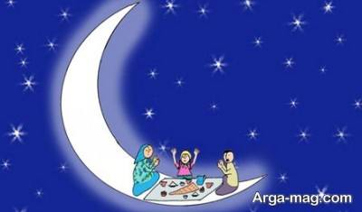 متن برای تبریک ماه رمضان