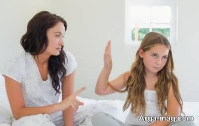 نحوه بهبود و درمان بی احترامی کودک