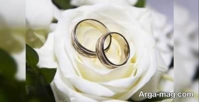 تعبیر رویای ازدواج مجدد چیست ؟