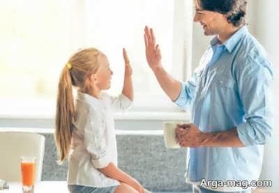 تشویق و ترغیب کودک