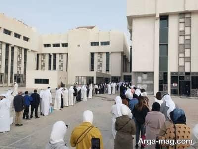 کار در کویت به چه شکلی است؟