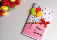 ساخت کارت پستال تولد زیبا
