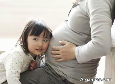 جمله های زیبا برای تبریک بارداری