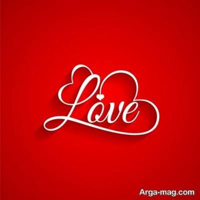 پیام عاشقانه 99